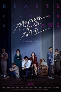 Beasts Clawing at Straws izle